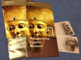 エジプト美術博物館のパンフレット