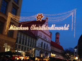 ミュンヘンのクリスマス市