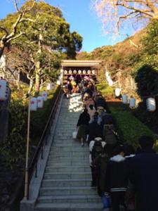 荏柄天神社の階段