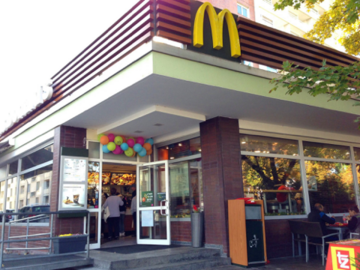 ドイツのマクドナルド1号店①